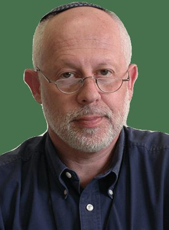 פרופסור דוד אנק - רופא עור פרטי מומחה לרפואת עור - מרפאת עור מודיעין